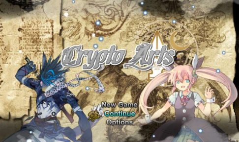 仮想通貨のフリーゲーム『Crypto Arts』をRPGアツマールにて公開しました