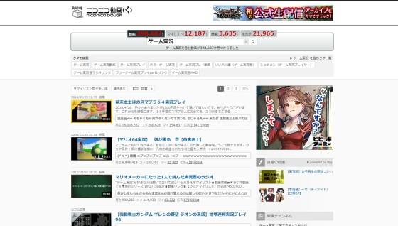 【おすすめ実況者】ニコニコ動画の面白いゲーム実況ランキング【神動画】